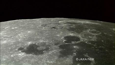 Moonscape --