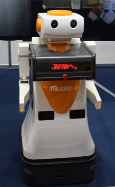 MKR-003 at Robo Japan 2008 --