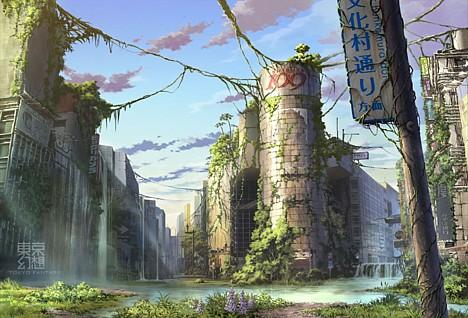 Tokyo Gensos Tokyo at the apocalypse