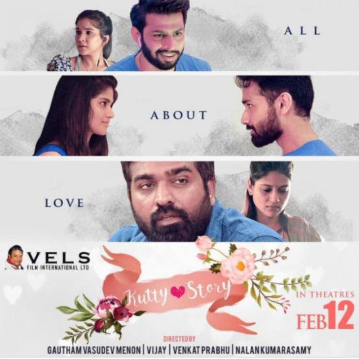Image result for 'Kutty Story' full movie download