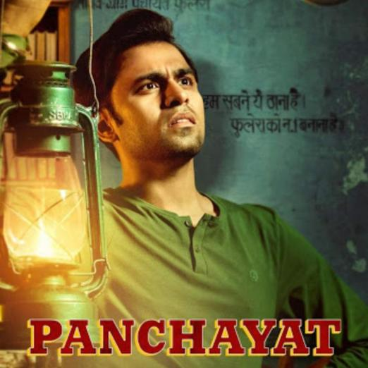 Panchayat - web series with family