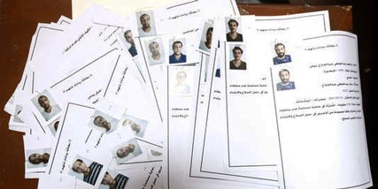 schede-segnaletiche-oppositori-regime-Gheddafi