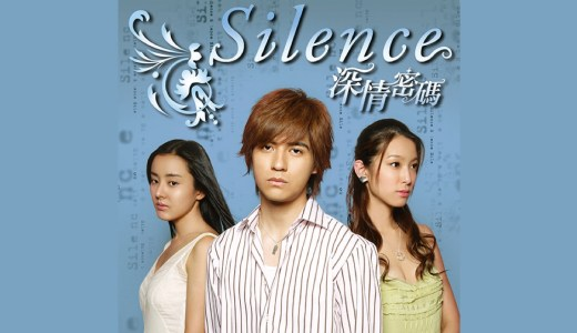 Silence~深情密碼~(台湾ドラマ)フル動画の無料視聴方法をチェック【1話〜最終回】