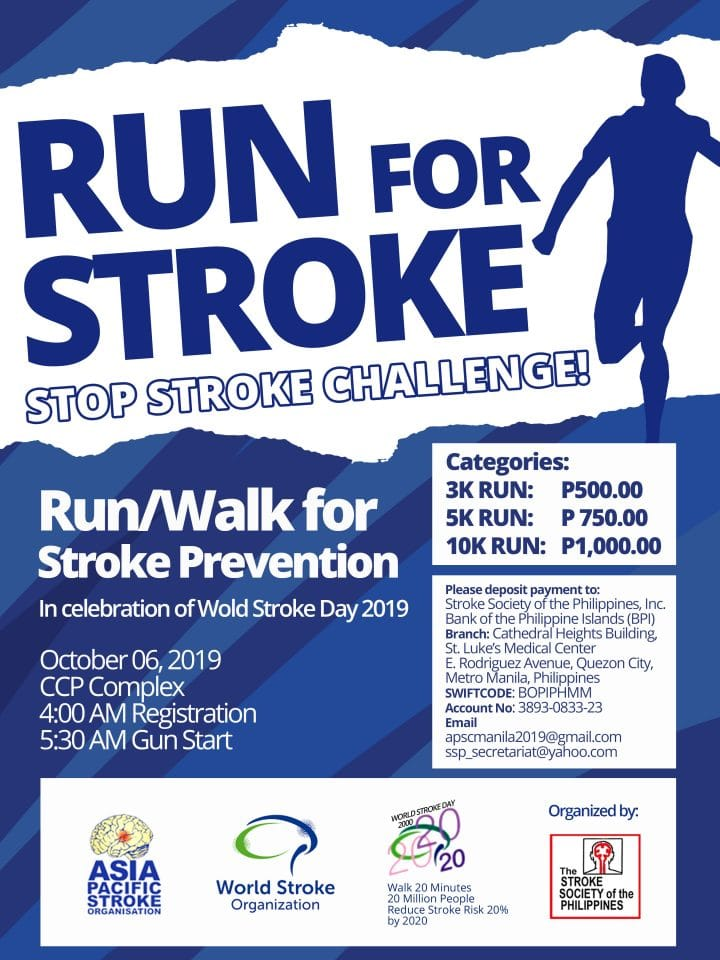 Run for Stroke 2019 poster image pinoy fit buddy