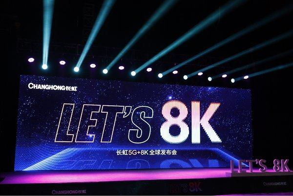 CHiQ 5G+8K Global Release Conference
