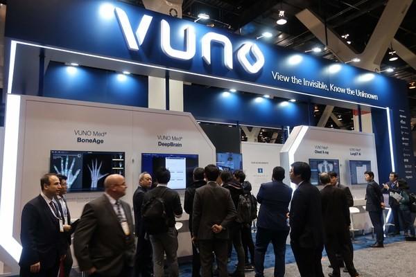 VUNO's booth at RSNA 2019