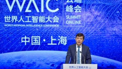 """Photo of """"New Infrastructure"""" Plan Will Facilitate the Arrival of an Intelligent Economy and Society, Says Robin Li at WAIC"""