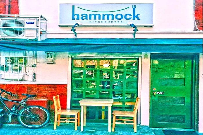 Hammock Kitchenette
