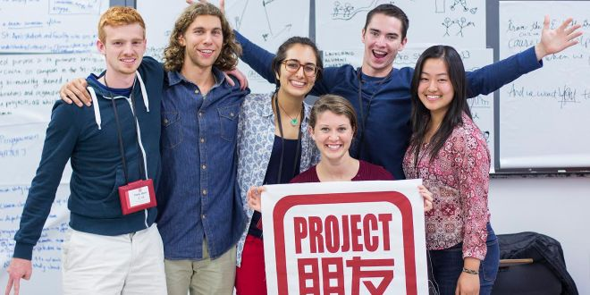 Project Pengyou: in the spirit of collaboration