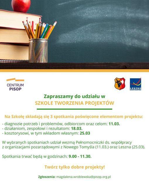Plakat promujący Szkołę Tworzenia Projektów