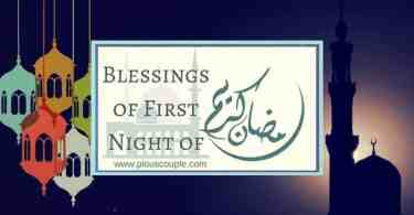 Blessings of First Night of Ramadhan