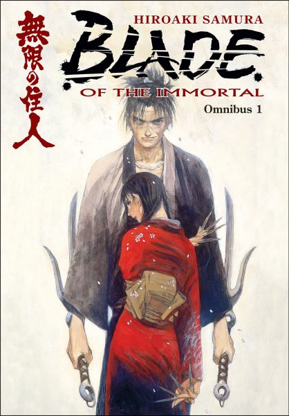 Blade of the Immortal Omnibus
