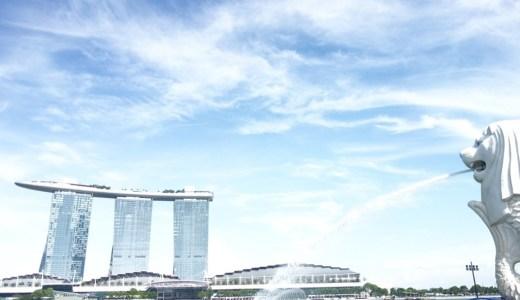 【シンガポール旅行記2016】GWはシンガポール観光に行ってきました!スケジュールと費用と予算を公開!