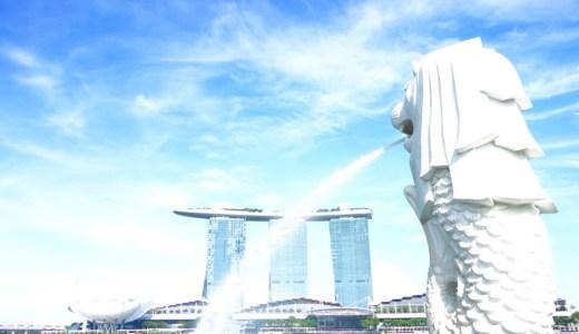シンガポール旅行記2016:全体の目次、記事一覧はこちら!