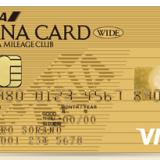 ANA VISA ワイドゴールドカード:特典からメリット・デメリットまでを徹底解説!