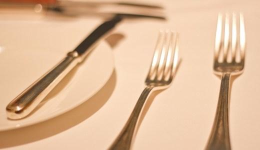 ロイヤルホストの食事を驚きの5000円割引で楽しむ方法!<ポイントタウン>