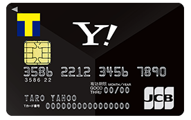 Yahoo!JAPANカードの入会キャンペーンで最大14,000円相当のポイントを獲得可能!<モッピー>