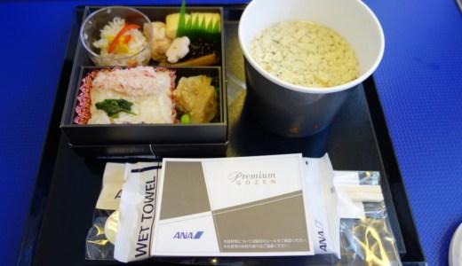ANAプレミアムクラス搭乗記:食事とドリンク、快適シートを徹底レポート!<ANA SFC修行記1-2>