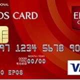 エポスカードの入会キャンペーンで最大8,000円相当のポイント獲得の大チャンス!<ハピタス>