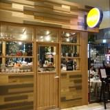 コートヤード・バイ・マリオット東京ステーション:ラウンジは無くてもカクテルタイムは内容充実!<SPG/Marriott>