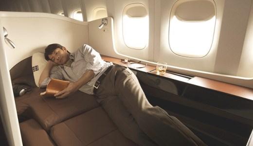 JALマイル特典航空券でファーストクラスを発券!夏休みニューヨーク旅行計画