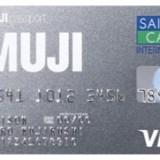 MUJIカードの入会キャンペーン!10,000円相当のポイント獲得可能!<ECナビ>