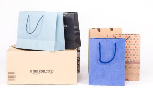 Amazonがポイントサイトに復活?3%還元のキャンペーン実施中!<モッピー >