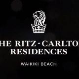 ハワイの「ザ・リッツ・カールトン・レジデンス・ワイキキビーチ」がポイントによる無料宿泊可能に!マリオット ユーザーに朗報!