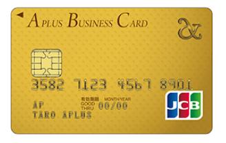 25,000円相当!初年度年会費無料のクレジットカード案件がポイントサイトで高騰中!