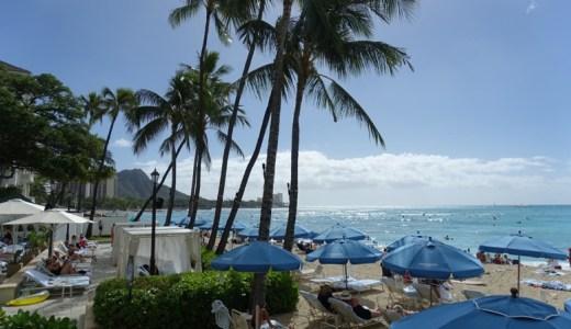 年末年始ハワイ旅行をほぼ無料で実現!その秘密はANAマイルとSPGアメックス!