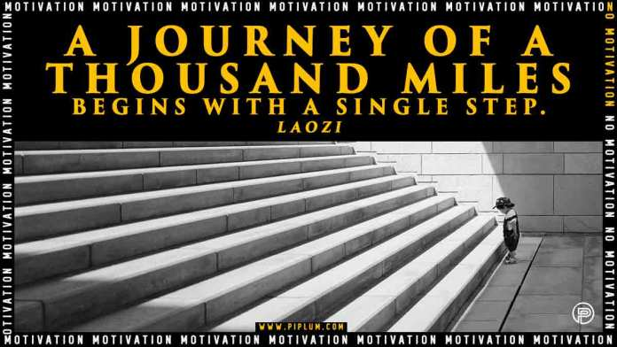 Motivational-quote-about-a-journey-to-success