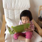 最近の娘(2歳7ヶ月)