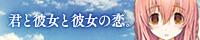 bnr_totono_aoi