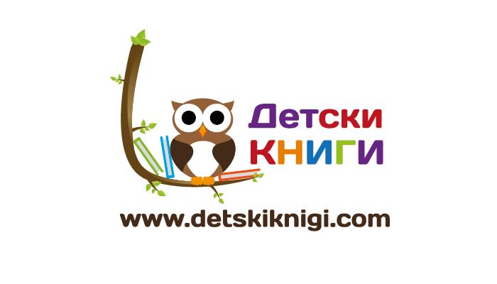 """Фондация """"Детски книги"""""""