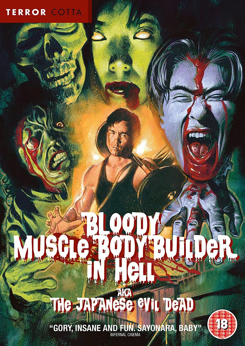 'Bloody Muscle Body Builder in Hell' Review