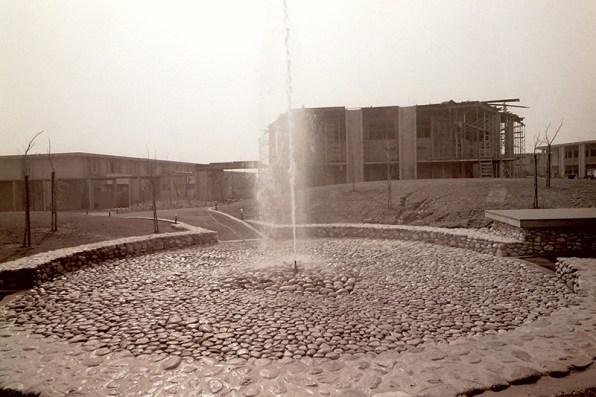 Pellissier Mall Fountain, 1969