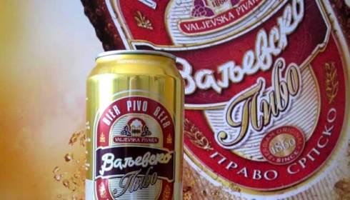 Valjevsko pivo