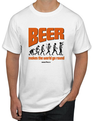 majica za pivo