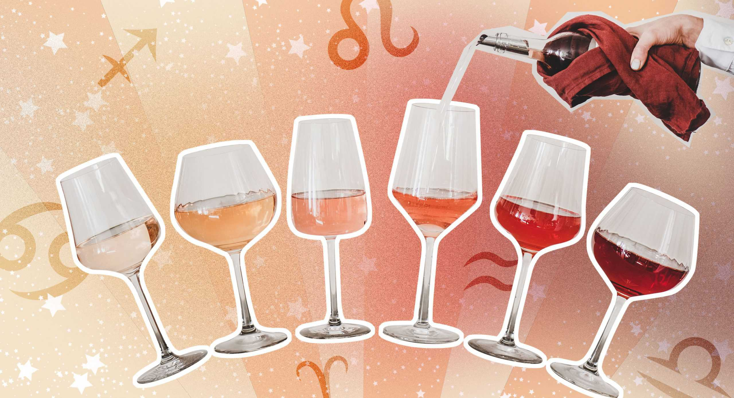 illustration of wines poured into glasses