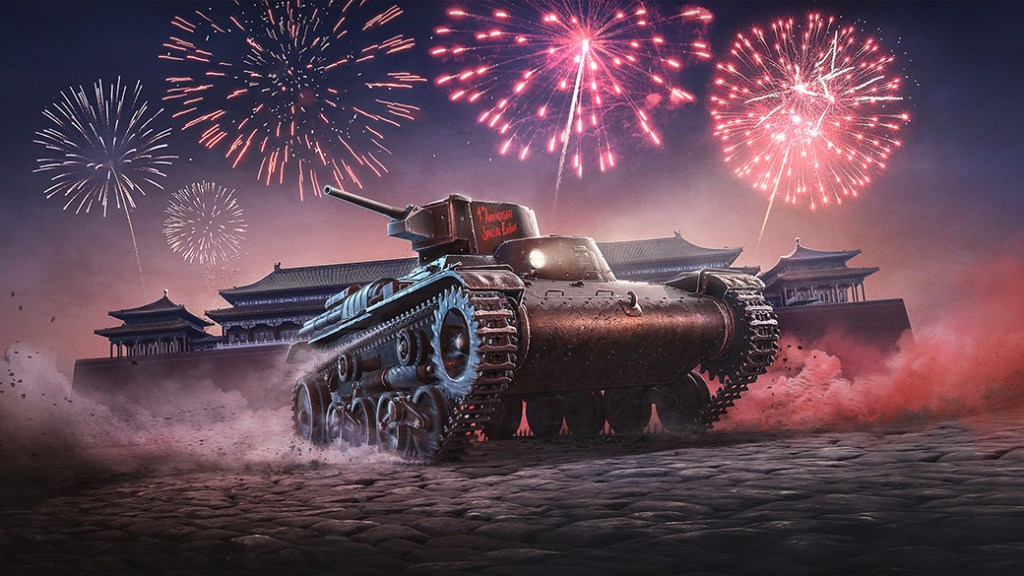 Te-Ke World of Tanks