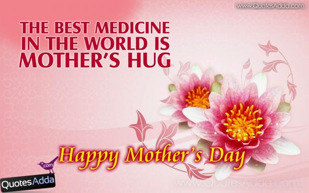 Happy Mothers Day Quote Images