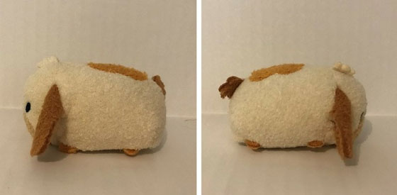 Sultan Mini Tsum Tsum Side View