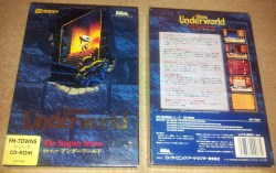 Ultima Underworld - FM Towns Box