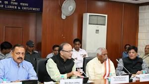 2nd-meeting-of-inter-ministerial-committee-with-central-trade-unions