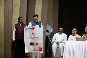 GST Pune