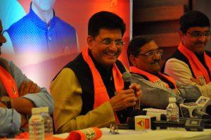 Guj Gaurav Yatra