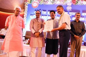63 Rly National Award