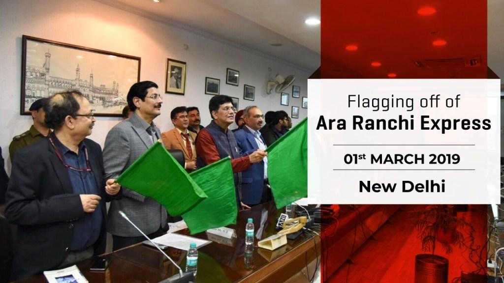 Speaking at Flagging off of Ara Ranchi Express in New Delhi