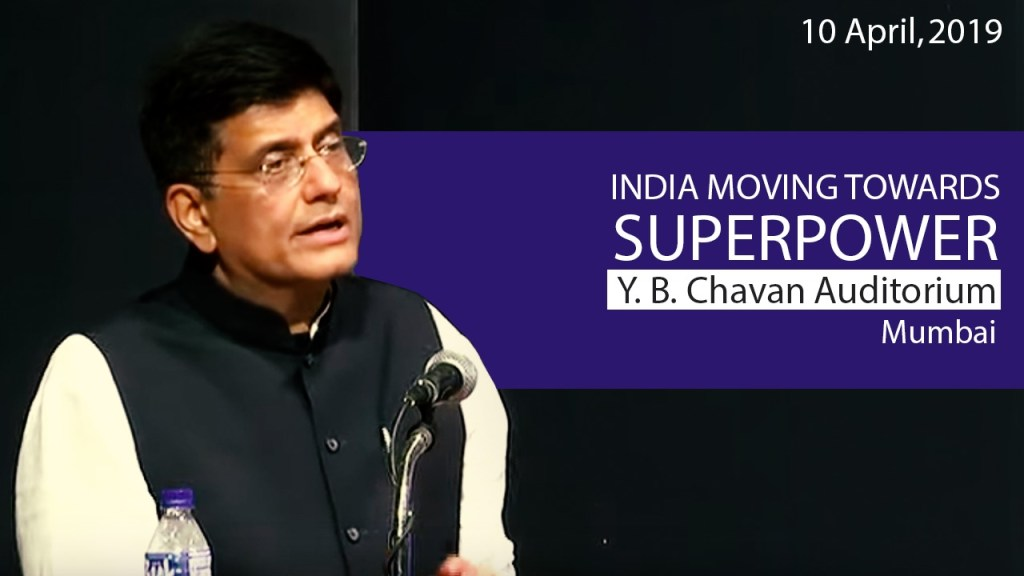 Speaking at India Moving Towards a Superpower, in Mumbai
