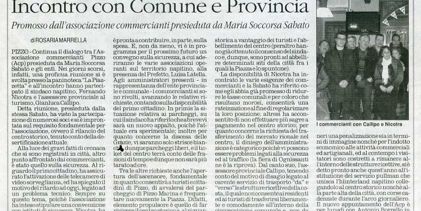 Pizzo. Incontro con Comune e Provincia Promosso dall'Associazione commercianti presieduta da Maria Soccorsa Sabato